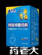 鈣鐵鋅復合粉