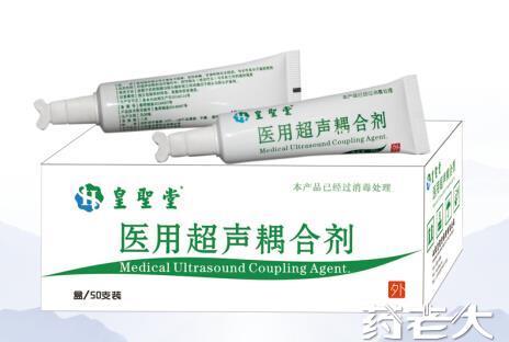 醫用消毒超聲耦合劑