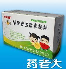 兒科抗生素(醋酸麥迪霉素顆粒)