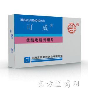 鹽酸吡格列酮片(可成)