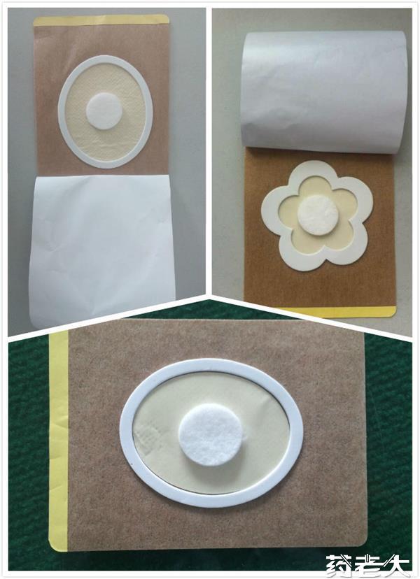 亞寶透皮貼|防滲圈透皮貼