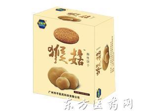 猴菇酥性饼干
