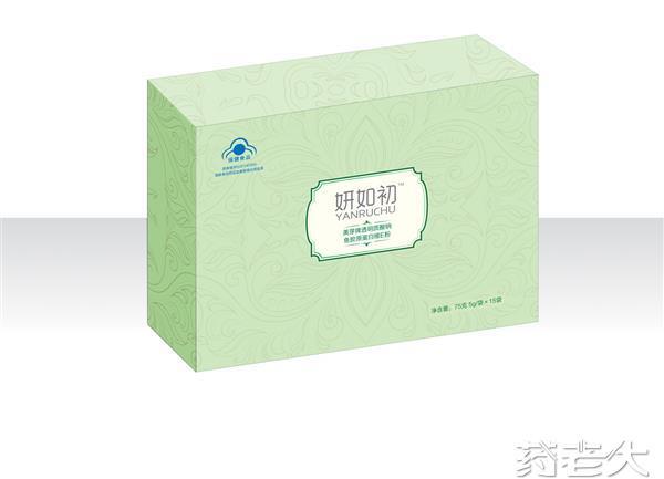 美芽牌透明质酸钠鱼胶原蛋白维E粉