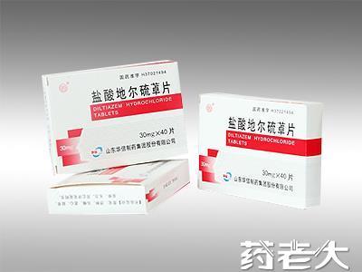 盐酸地尔硫卓片(基药医保)