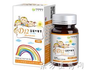D12蓝莓叶黄素压片糖果