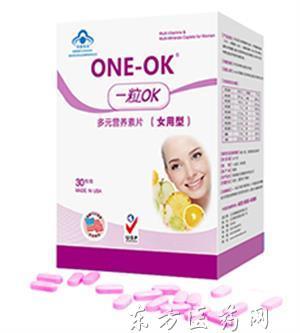 ONE-OK多元營養素片(女士用型)