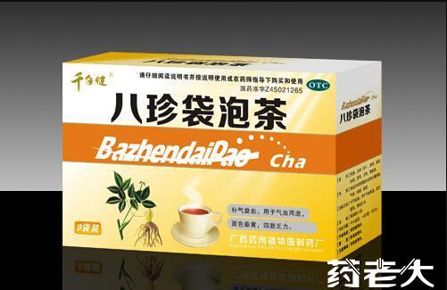 八珍袋泡茶
