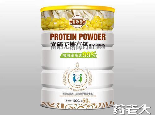 富硒無糖高鈣蛋白質粉
