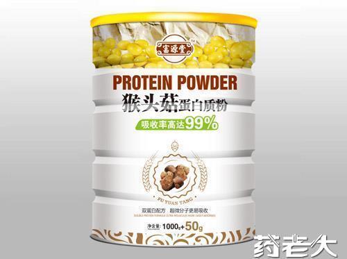 猴頭菇蛋白質粉