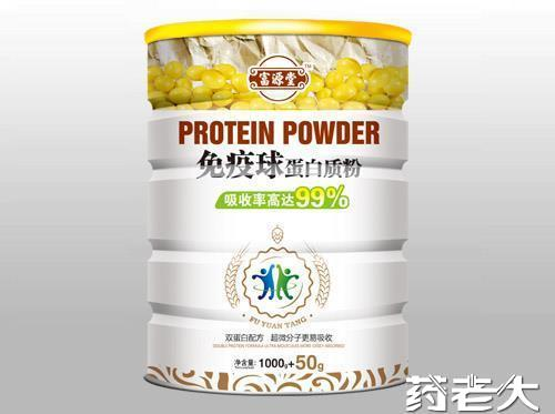 免疫球蛋白質粉