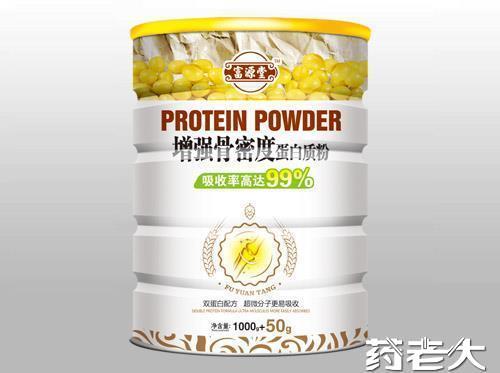 增强骨密度蛋白质粉