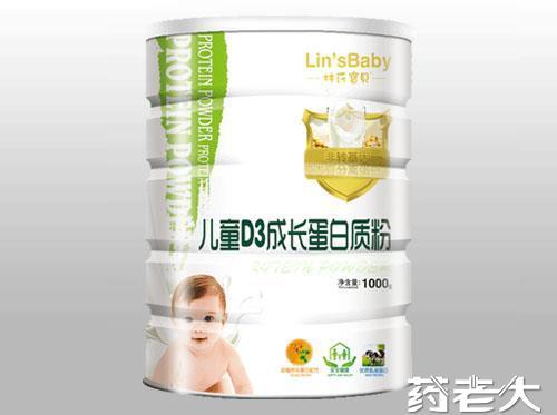 儿童D3成长蛋白质粉