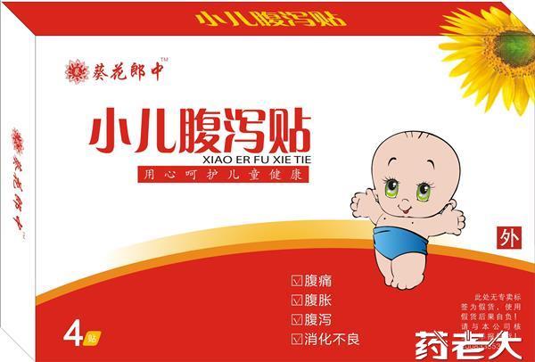 小儿腹泻贴/儿科/腹泻/贴剂