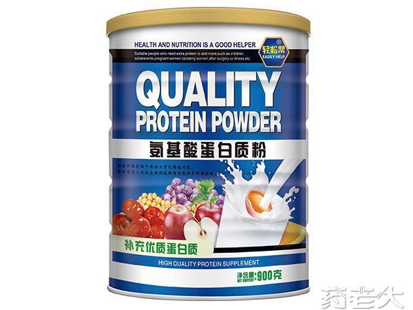 轻松帮氨基酸蛋白质粉