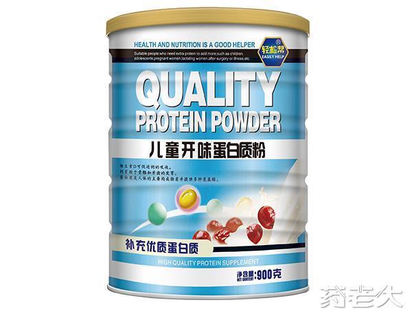 轻松帮儿童开味蛋白质粉