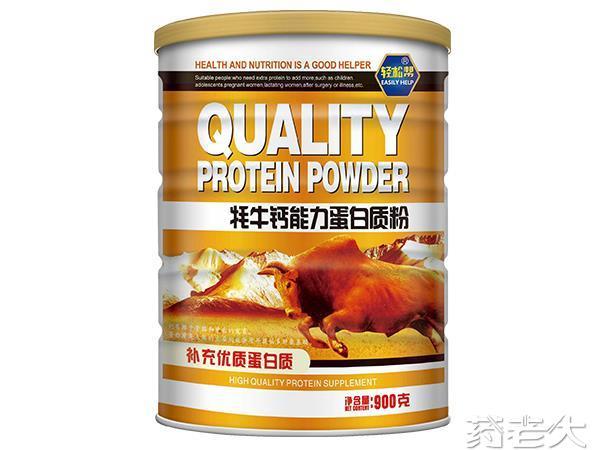 轻松帮牦牛钙能力蛋白粉