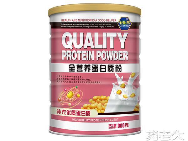 轻松帮全营养蛋白质粉
