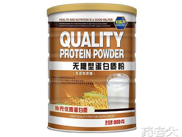 輕松幫無糖型蛋白質粉