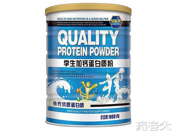 轻松帮学生蛋白质粉