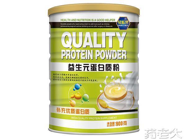 轻松帮儿童益生元蛋白质粉