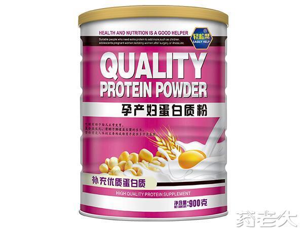 轻松帮孕产妇蛋白质粉