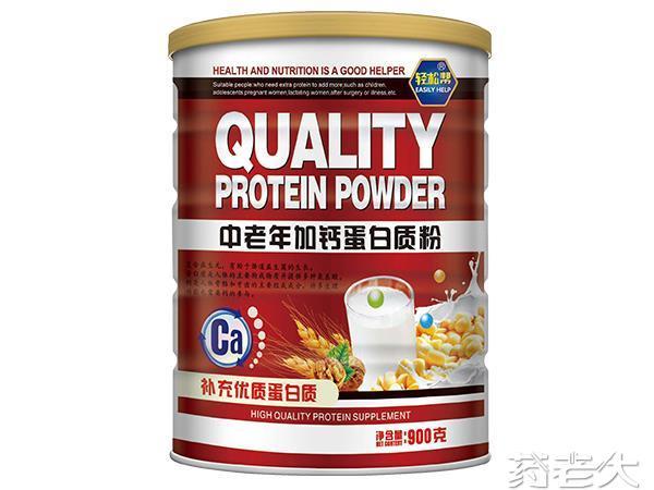 轻松帮中老年加钙蛋白粉