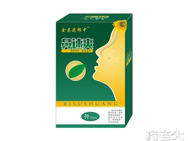鼻速爽/鼻炎/外用/